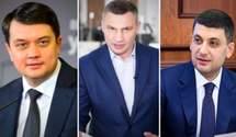 Кличко оценил возможность политического союза с Разумковым и Гройсманом