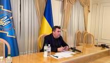 СНБО запустил сайт с украинскими санкционными списками: где посмотреть перечень