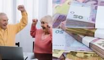Дополнительные 400 гривен для пенсионеров ежемесячно: кому доплачивает государство