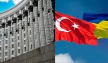 В Турции построят посольство Украины за 125 миллионов гривен