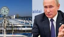 После соглашения с Венгрией: Путин обвинил Евросоюз в рекордной цене на газ