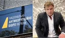 """""""Скрывается за границей"""": руководителю преступной организации в Одессе сообщили о подозрении"""