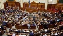 """За прогулы: 65 парламентариев могут лишить """"депутатских"""" выплат"""