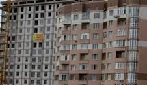 Что ждет рынок недвижимости в последние месяцы года: прогнозы экспертов