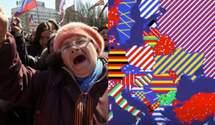 Очередная истерика у россиян: в УЕФА подтвердили, что Крым – это Украина