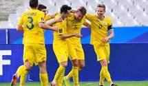 Фінляндія – Україна: де дивитися онлайн матч відбору на ЧС-2022