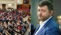 К саммиту с ЕС: Корниенко не исключает проведение внеочередных заседаний Рады