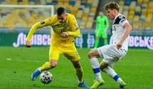 У якій формі зіграють Україна та Фінляндія матч відбору на ЧС-2022: фото