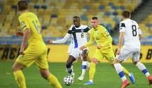 Финляндия – Украина: стартовые составы на матч отбора ЧМ-2022