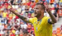 Украина на 4 минуте открыла счет в матче с Финляндией: видео
