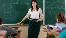 МОН предоставило рекомендации учителям по преподаванию в школах
