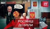 Вєсті Кремля: У Росії повертають дитяче рабство