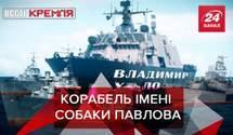 Вєсті Кремля: Російський катер назвали іменем бойовика