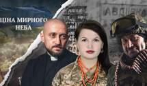 Ціна мирного неба – історії 8 років війни, що ожили в текстах 24 каналу