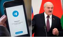 Кримінальна відповідальність за підписку в телеграмі: режим Лукашенка вводить чергові обмеження