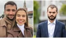 """Син Кернеса та сестра """"слуги"""" красувались під Кремлем і """"затравили"""" анекдот про бандерівців"""