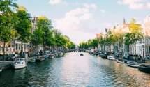 На осенние каникулы в Амстердам: столица Нидерландов ожидает два миллиона туристов