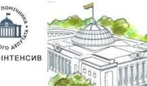 Школа помічника нардепа у Києві осоромилася рекламою з перевернутим прапором України