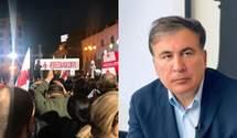 Саакашвілі звернувся до влади Грузії через акції протесту