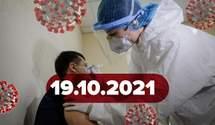 Україна друга в Європі за смертністю, популярні ліки виявились недієвими: новини про коронавірус