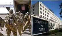 Держдеп США почав розслідування припинення Байденом операції в Афганістані