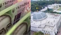 Зміни до Держбюджету-2022: які правки депутатів підтримав Комітет Верховної Ради