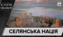 """Чергова зухвала маніпуляція: чому Росія намагалася """"оселянити"""" українців"""