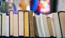 Радость книголюба: 7 оригинальных подарков для тех, кто любит читать