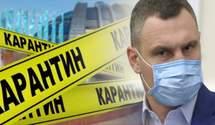 """Кличко анонсировал ограничения в """"красном"""" Киеве"""