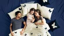 Як заснути під час спеки: корисні поради на ніч