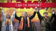 Куди поділися лідери Помаранчевої революції: від Майдану до сьогодні