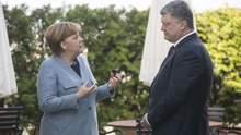 Главные новости 10 апреля: Порошенко в Германии, обвал дома в Виннице, обыски у Савченко