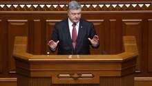 Порошенко в Раде: Вопрос автокефалии Православной церкви в Украине является геополитическим