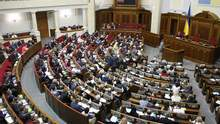 Верховная Рада поддержала обращение Порошенко об автокефалии УПЦ