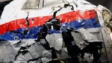 Утечка документов из Кремля свидетельствует о манипуляции России по сбитию Boeing  – The Times