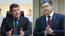 Эксперт озвучил два важных последствия компромата против Порошенко