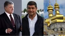 """Головні новини 19 квітня: Онищенко на плівках """"засвітив"""" Порошенка, чи буде єдина помісна церква"""