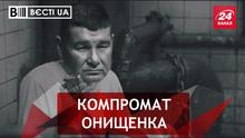 Вєсті.UA. Політичне дно Порошенка. Кум Медведчук