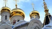 """""""Выгодно только врагам Церкви"""": в РПЦ прокомментировали идею создания единой церкви в Украине"""