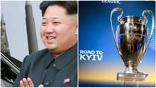 Главные новости 21 апреля:Громкое заявление Ким Чен Ына шокировавшее мир, кубок ЛЧ– в Киеве