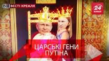 Вести Кремля. Миллионы
