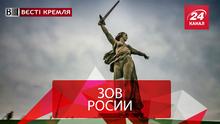 Вести Кремля. Сливки. Россия решила вернуть студентов. Злодеяния Британии по версии РФ