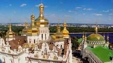 Что будет с имуществом УПЦ МП, если создадут Единую поместную церковь: версия политолога