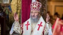 В УПЦ МП невдоволені зверненням Верховної Ради щодо єдиної помісної церкви
