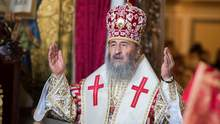 В УПЦ МП недовольны обращением Верховной Рады относительно единой поместной церкви