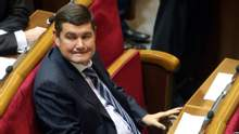 """В """"Миротворце"""" заявили, что имеют компромат на Онищенко: детали"""
