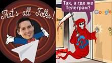 Найсмішніші меми тижня: провальне блокування Telegram у Росії та День космонавтики