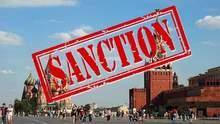 Когда США введут новые санкции против России: мнение эксперта