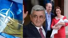 """Головні новини 23 квітня: в НАТО оголосили вимоги, прем'єр Вірменії """"здався"""", Міддлтон народила"""