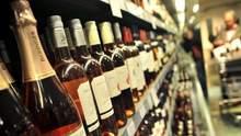 Запрет на продажу алкоголя ночью: Порошенко подписал закон